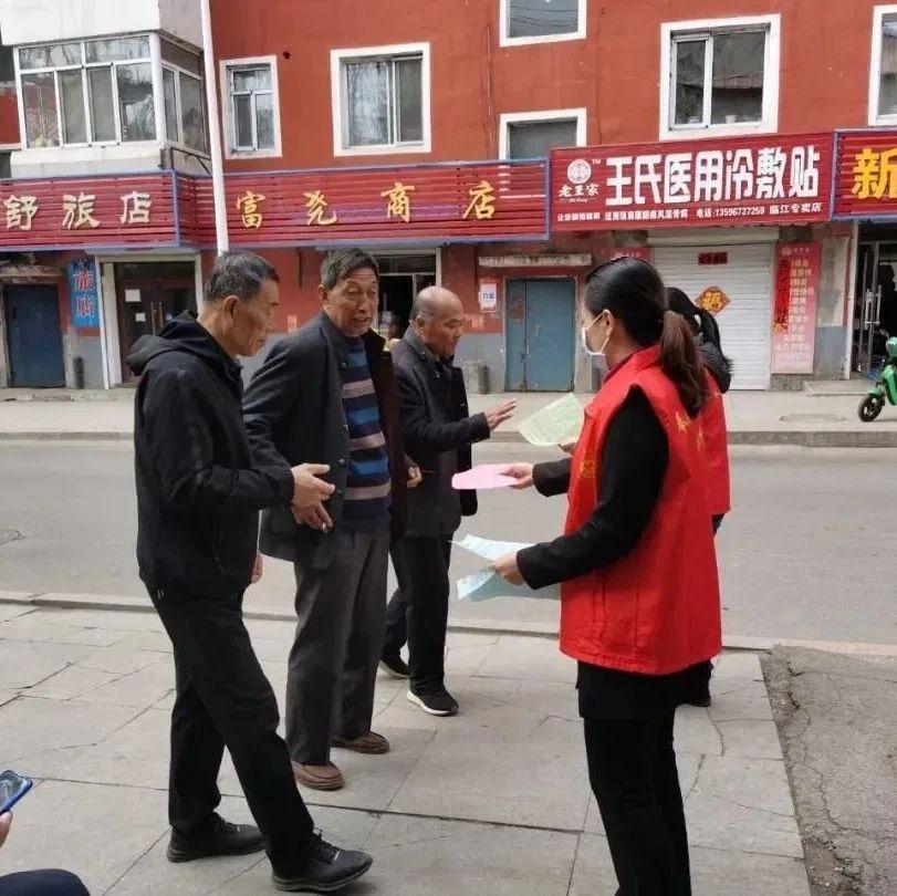 文城社区   加强防火宣传  做好隐患排查