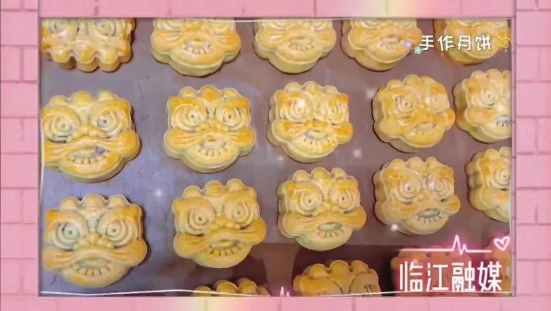 中秋手工月饼
